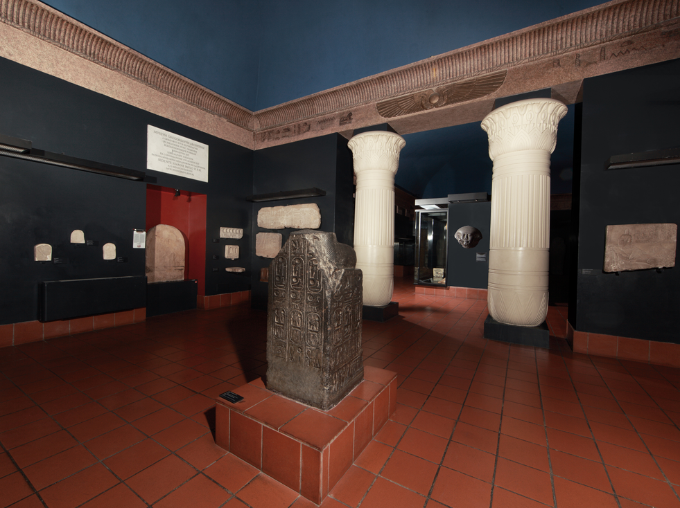 Room I. Epigraphic Artefacts