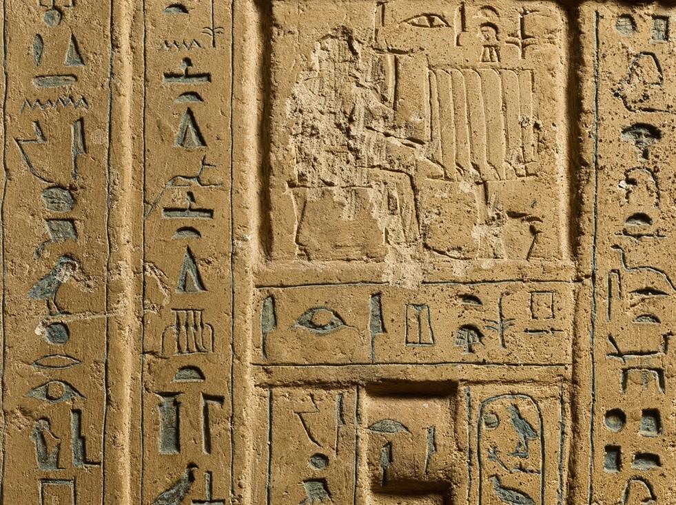 False Door Funerary Stele Of Iry