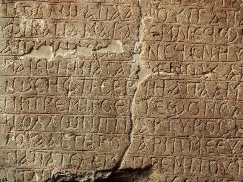 Calendario Copto.Stele Copta Musei Vaticani