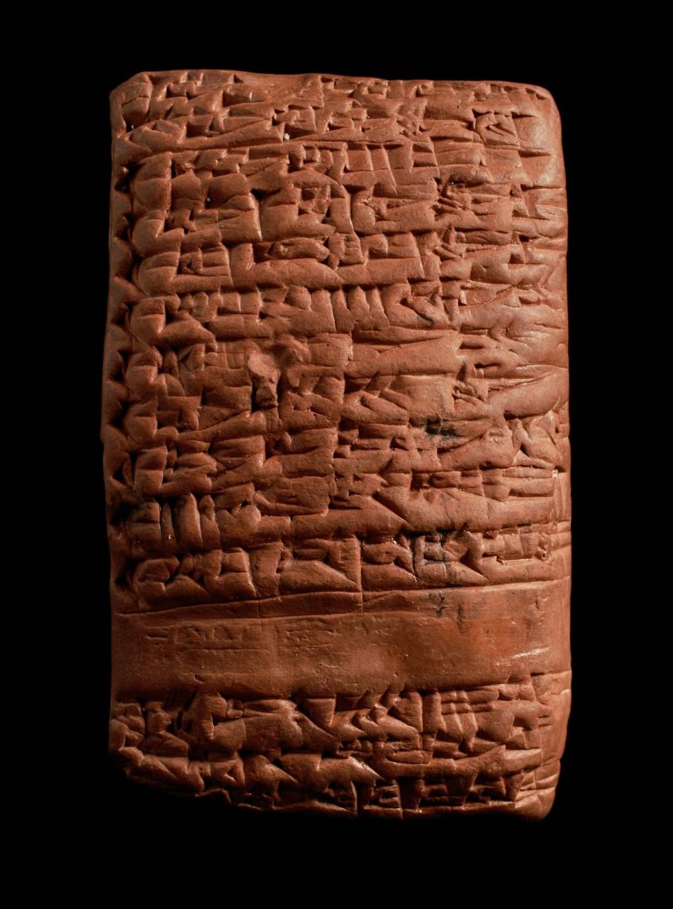 Tablilla cuneiforme museos vaticanos for Las tablillas