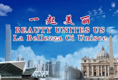 """Beauty unites us"""